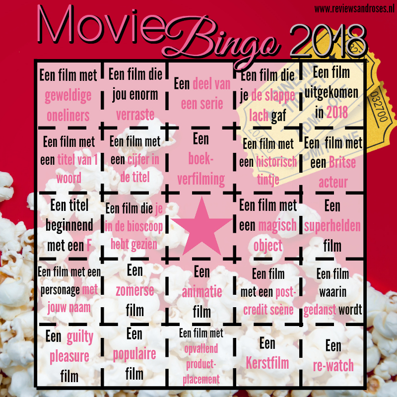 Movie Bingo 2018